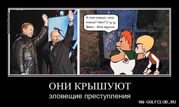 http://www.vw-golfclub.ru/forum/imagehosting/2012/10/01/89505069db1132174.jpg