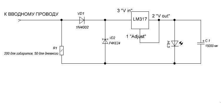 Обманка для светодиодных ламп своими руками 5w схема