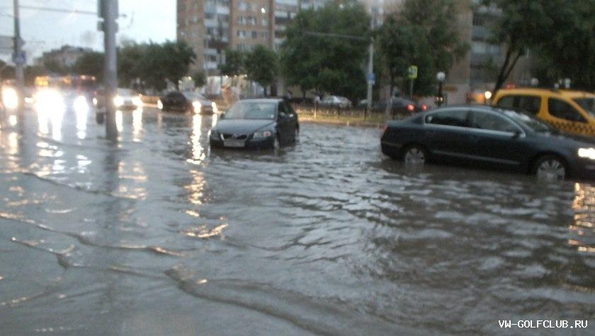 Была ситуация во время дождя на дорогах и тротуарах в вашем районе Ка…
